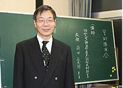 Prof.角田
