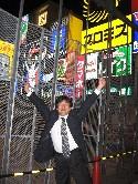 大阪の夜やねん!