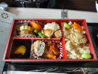東北新幹線はやてグランクラスの和食