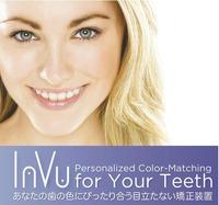 あなたの歯の色.com