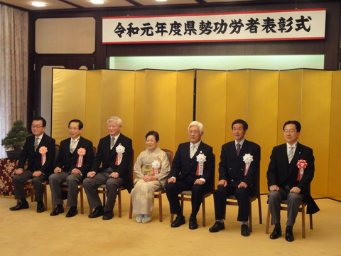 第40回県勢功労者表彰式と北海道・東北6県議長会議に出席