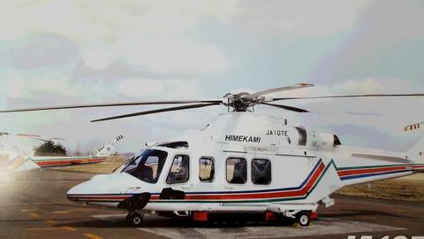 県防災ヘリ、新型「ひめかみ」に搭乗・県総務委視察で