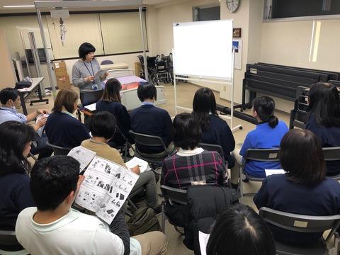 介護者の腰痛予防勉強会