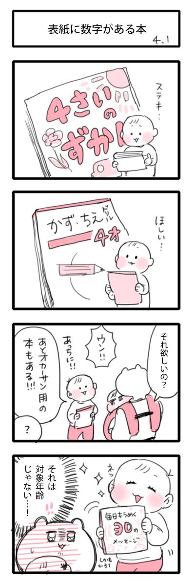 2019255