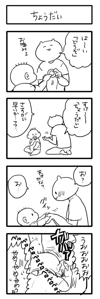 201645