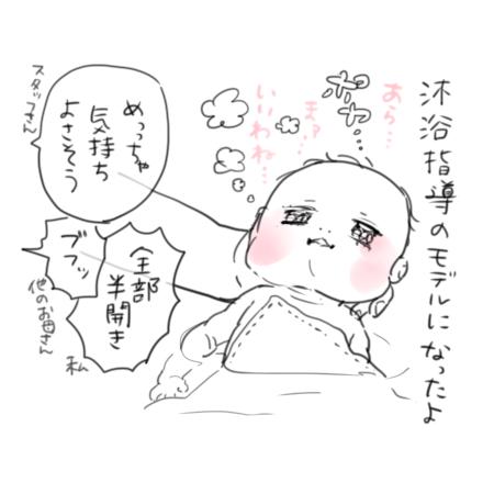 2019104