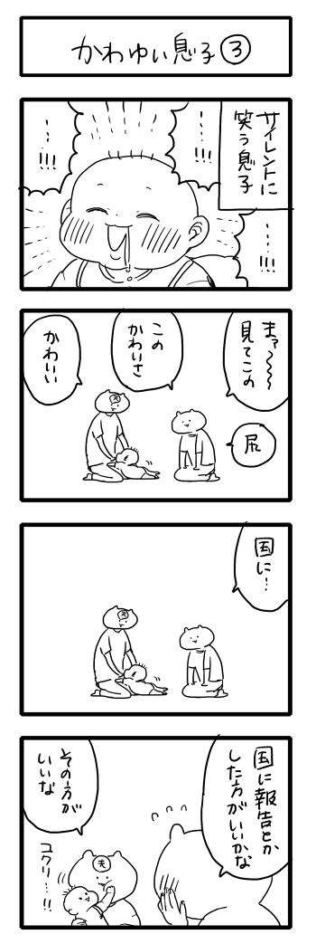 201636