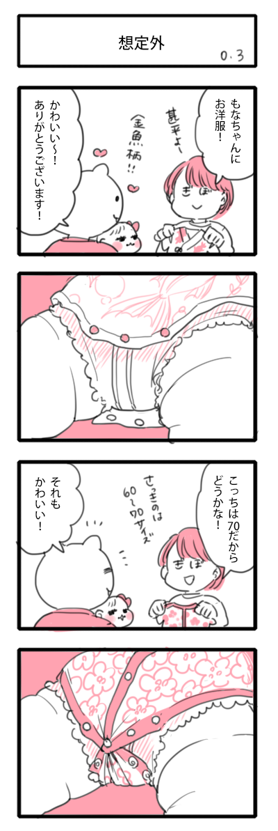 2019160