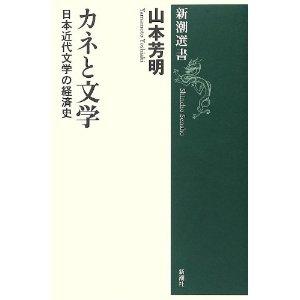 昭和の「円本」とKDPの「99円本」、その共通点と功罪