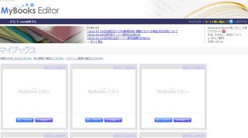 mybooks2