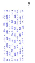 Evernote Camera Roll 20130614 204751