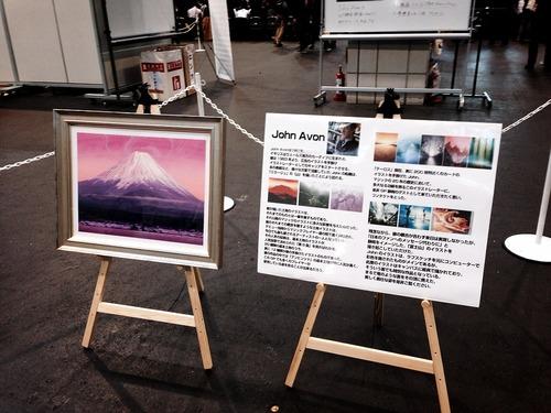 [MTG] グランプリ静岡2013に参加してきた