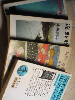 遠野物語関連本を読んで寝る