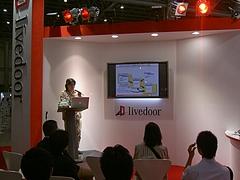 INTEROP TOKYO 2007に行ってきました