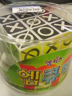 韓国産の○×ルービックキューブ