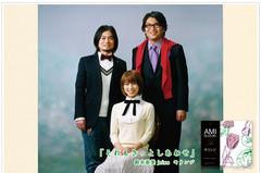 キリンジと鈴木亜美の写真がおもしろすぎて朝から吹いた