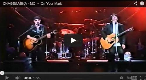 韓国出張の際、CHAGE&ASKAの「On Your Mark」(2000年韓国ライブ版)で心がひとつになった話