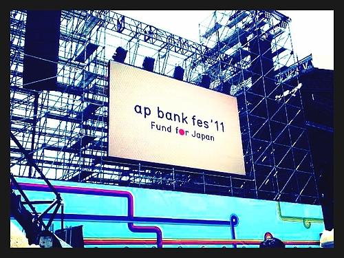 ap bank fes '11に行ってきた