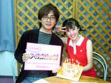 2009年のミス日本・宮田麻里乃との競演が発覚