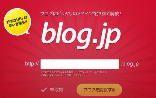 ブログのURLを変えました(sasakill.blog.jp)