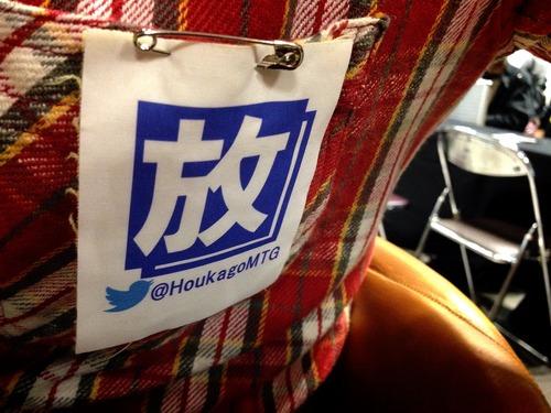 [MTG] グランプリ京都2013に参加してきた