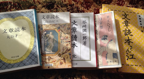 「ウェブ時代の文章読本 2013」のための前口上 〜ドレスダウンに向かう言葉と、ウェブ時代の日本語技術者〜