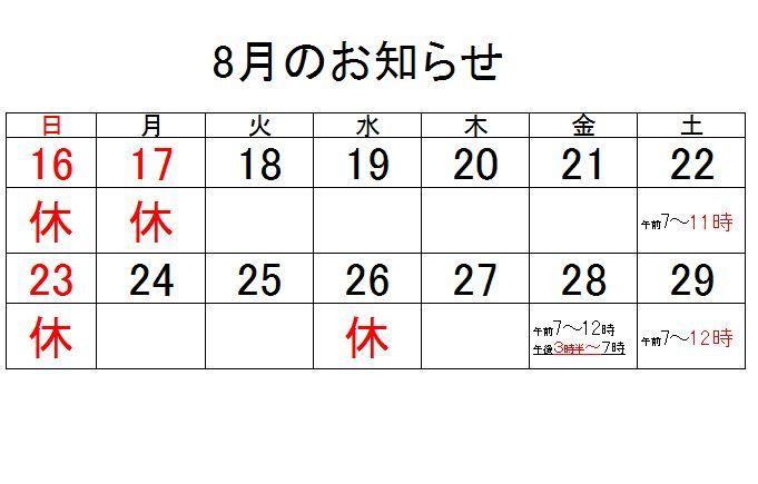20150820