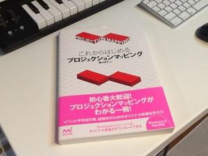 PJMBook