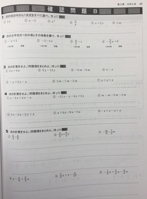 math B