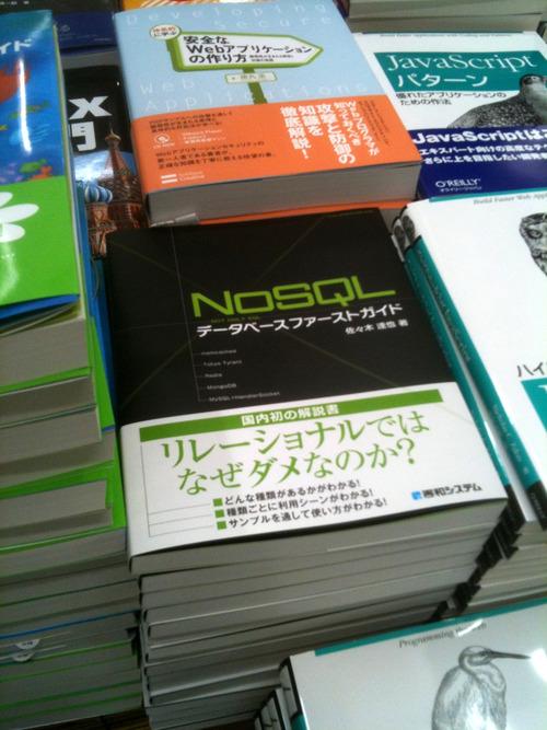 NoSQL_1