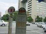 富山北口バス停
