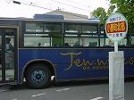 デザインがきれいな全面広告バス
