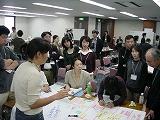 2005年の教室を考える会