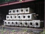 十二貫野用水で使われていた石管