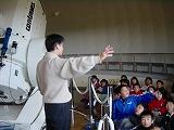 反射望遠鏡は大きいな