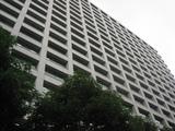 合同庁舎2号館