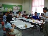 総合の校内研修