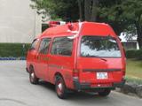 消防署のワゴン車