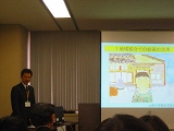 発表中の澤橋さん