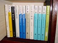 今日の積ん読本