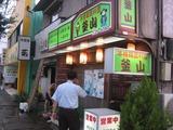 山脇さんの案内で韓国料理