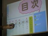 覚えた新出漢字をチェック