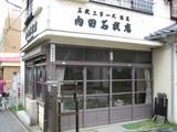 東中野ギンザ通り3