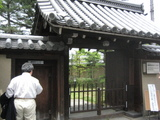奈良国際セミナーハウス・・・だよね