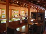 海韻館の展示室