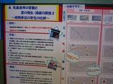 科学展14