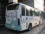 ミュージアムバス