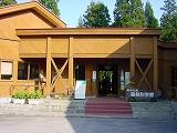 森林科学館