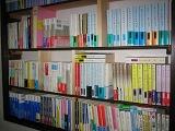 書庫の本を書棚に並べた