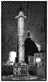 夜のローマ(M.C.エッシャー:http://www.mcescher.com/)